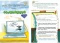 Microsoft Word - Specialità GIORNALISTA.doc