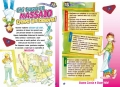 Microsoft Word - Specialità MASSAIO.doc